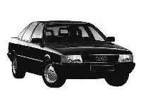 Фаркопы Audi 100