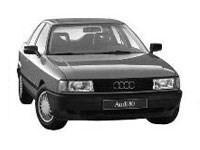 Фаркопы Audi 80