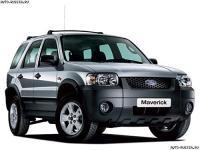 Фаркопы Ford Maverick