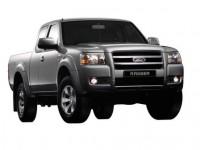 Фаркопы Ford Ranger