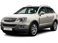 Фаркопы Opel Antara