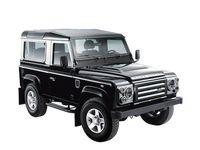 Фаркопы Land Rover Defender