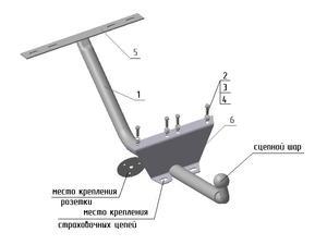 Фаркоп azlk-01 на АЗЛК 21412, 2140
