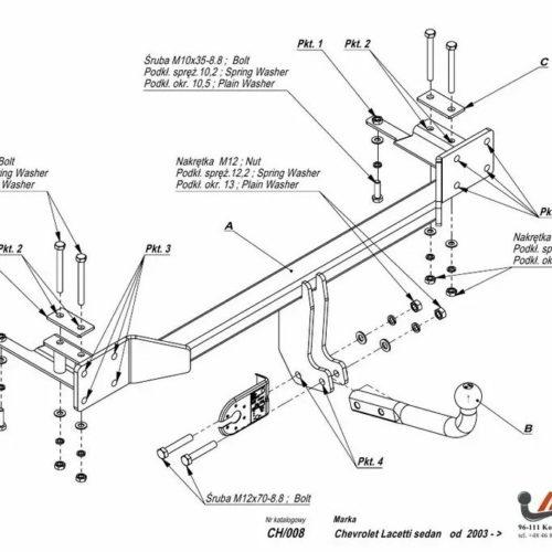 Фаркоп Imiola CH.008 Фаркоп Chevrolet Lacetti седан 2005-2012, Daewoo Gentra 2013-2015, Ravon Gentra 2015-